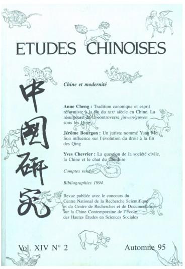 perdre du poids traduction mandarin