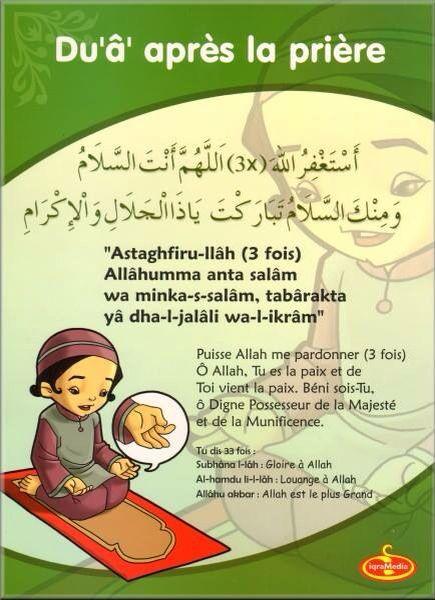dua islamique pour perdre du poids