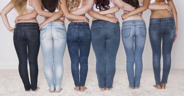 meilleure façon de perdre la graisse des fessiers nba tv sekou smith perte de poids